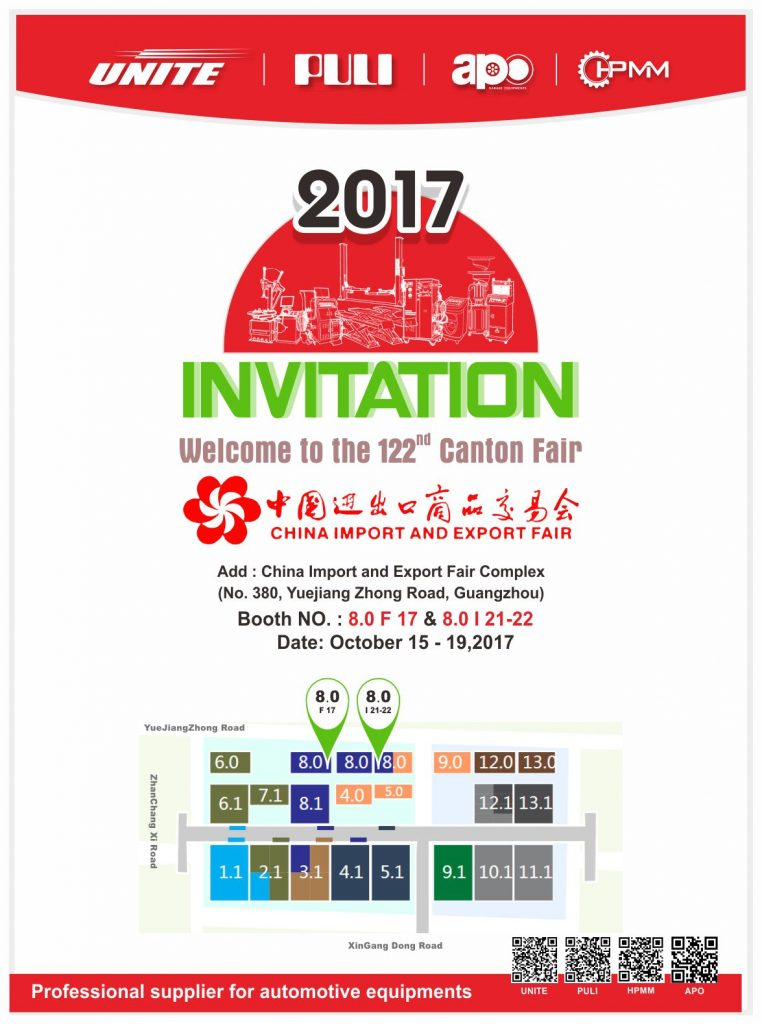 INVITATION OF THE 122ND CANTON FAIR